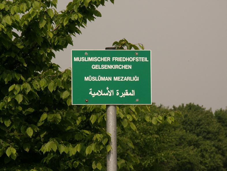 Muslimischer Friedhof Gelsenkirchen
